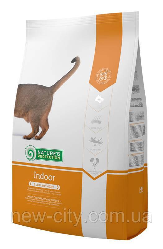 Корм Nature's Protection (Натур Протекшн) Indoor для взрослых котов живущих в помещении, 2 кг
