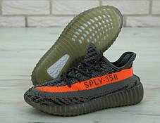 Мужские кроссовки в стиле Adidas Yeezy Boost 350 V2 Grey/Orange (41, 42, 43, 44, 45 размеры), фото 3