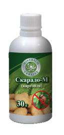 Инсектицид Скарадо - М (овощи и картофель)
