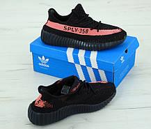 Мужские кроссовки в стиле Adidas Yeezy Boost 350 V2 Black/Pink (41, 42, 43, 44, 45 размеры), фото 3