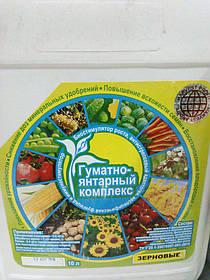 Микроудобрение Гумат Зерновой