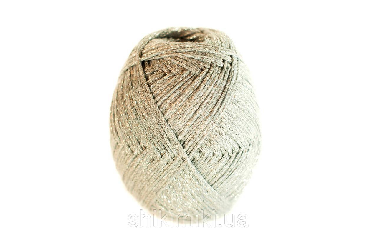 Трикотажный шнур Knit&Shine, цвет  темно бежевый