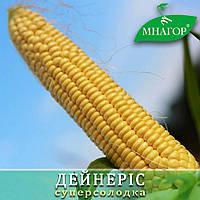 Сахарная кукуруза Дейнерис (Барселона) F1, Sh2-тип, 1000 семян на 1.5 сотки,  65-68 дней, ультраранний