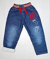 Утепленные джинсы на 2-3, 3-4, 4-5, 5-6 лет (003760)