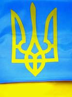 Флаг Украины большой с гербом 90х140, фото 1