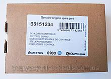 Плата дисплея на бойлер Ariston Вейлис, ABS VLS PW арт. 65151234 оригинал (пр-во Италия) код товара: 7090