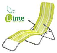 Шезлонг-кресло стальной, Kalmar Lime