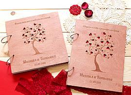 Свадебный набор аксессуаров: книга пожеланий и папка для свидетельства
