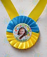 Медаль Праздник букваря с фотографией