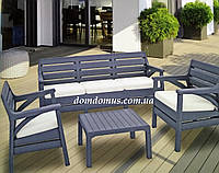 """Комплект садовой мебели """"Miami Set"""" Irak Plastik, Турция (стол, 2 кресла, софа 2-х местн.) серый"""