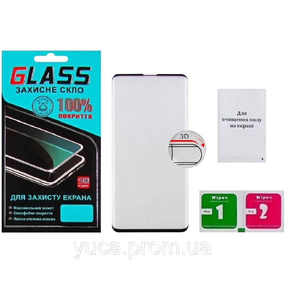 Защитное стекло для SAMSUNG G973 Galaxy S10 (0.3 мм, 3D чёрное)
