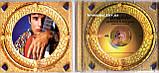 Музичний сд диск ДИДЮЛЯ Дорога в Багдад (2002) (audio cd), фото 2