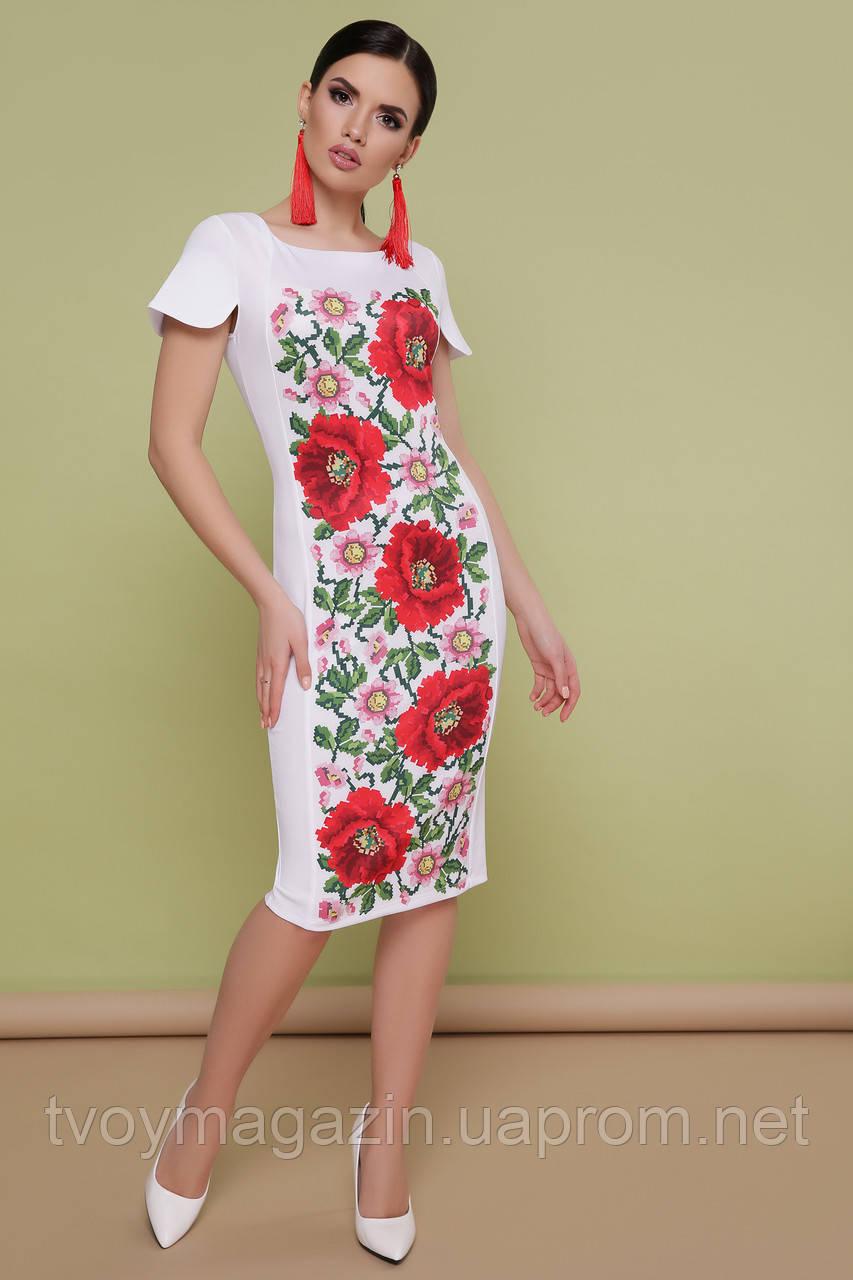 bc2c2d6dec9 Белое Платье с Цветочным Принтом Белое Сукня З Квітковим Принтом — в ...