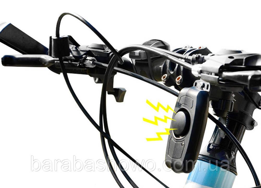 Велосигнализация с пультом ZREAL 110db