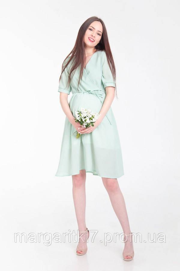 Платье для беременных и кормящих White Rabbit Linda мятное