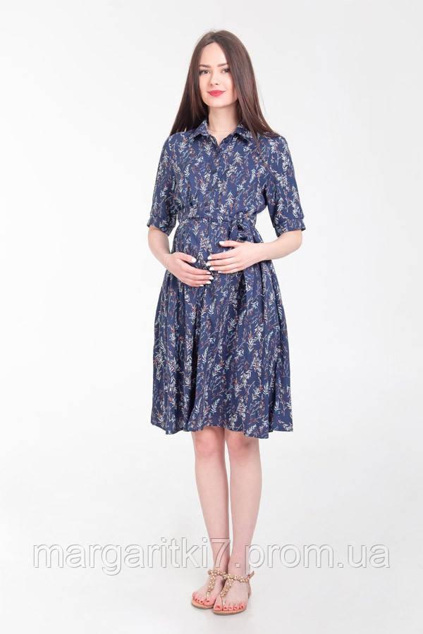 Платье для беременных и кормящих White Rabbit Penny темно-синий