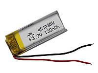 Акумулятор Li-рo 3.7В 130 мАг 401030