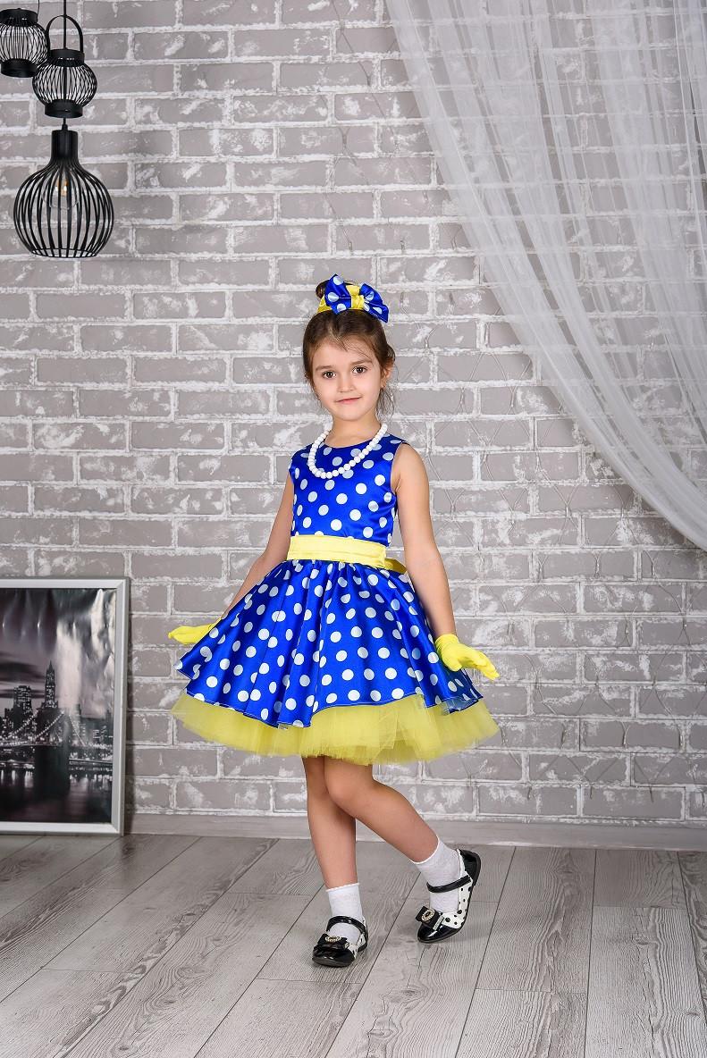 Платье вечернее сине-желтого цвета Лада