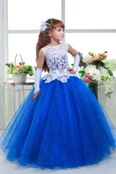 Платье вечернее синего цвета Белиссима