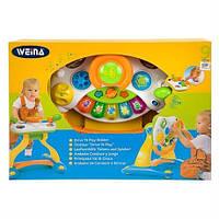 Ігровий центр-ходунки-каталка Weina (2084)