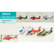 Вертолет в пакете 2988