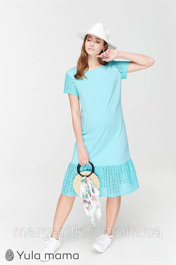 Платье для беременных и кормящих Юла Mama Dream DR-29.062