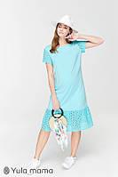 Платье для беременных и кормящих Юла Mama Dream DR-29.062, фото 1