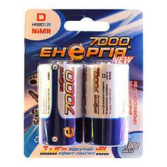 Аккумулятор никель-металлогидридный Ni-MH D (R20) Энергия, 1.2V (7000mAh)