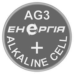 Батарейка часовая щелочная, Alkaline AG3 (LR41) Энергия 1.55V