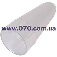 """Диффузор """"капля"""" для фонарей Nitecore NDF40 (40mm), белый"""
