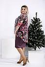 Бісквітне сукню з кольоровим шифоном великого розміру 42-74. 0958-2, фото 2