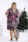 Бісквітне сукню з кольоровим шифоном великого розміру 42-74. 0958-2, фото 4