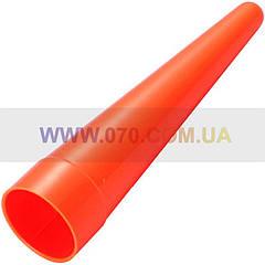 """Диффузор сигнальный """"капля"""" для фонарей Nitecore NTW40 (40mm), красный"""