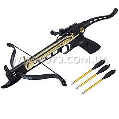 Арбалет пистолетного типа Man Kung 80A4AL (длина: 500мм, сила натяжения: 19кг), комплект, алюминий