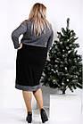 Свободное платье из ангоры большого размера 42-74., фото 4