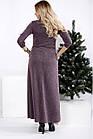 Свободное платье в пол из ангоры большого размера 42-74.  0964-1, фото 4