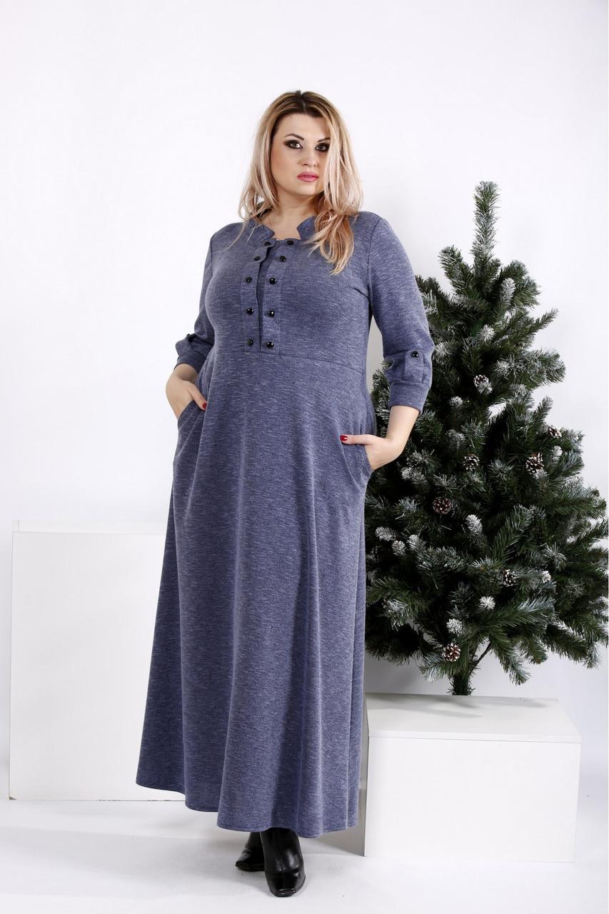 Макси платье, скрывающее фигуру большого размера 42-74. 0964-2