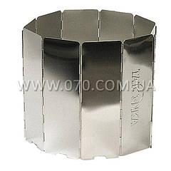 Ветрозащита для горелки Tatonka Faltwindschutz (10 секций) 4026.000