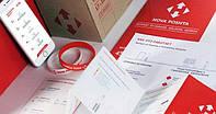 Анонс, ознакомления с тарифами Новой Почты и предварительная помощь в правильном приобретении для экономии затрат!!!
