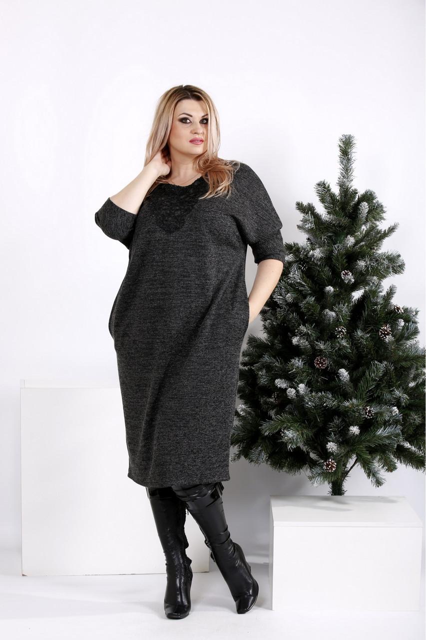 Практичное и приятное темное платье большоо размера 42-74. 0970-2