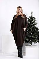 Шоколадное свободное платье большого размера 42-74. 0971-2