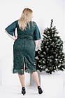 0973-2   Зелене плаття з вишивкою і знімною спідницею великого розміру, фото 2