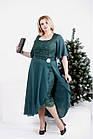 0973-2   Зелене плаття з вишивкою і знімною спідницею великого розміру, фото 4