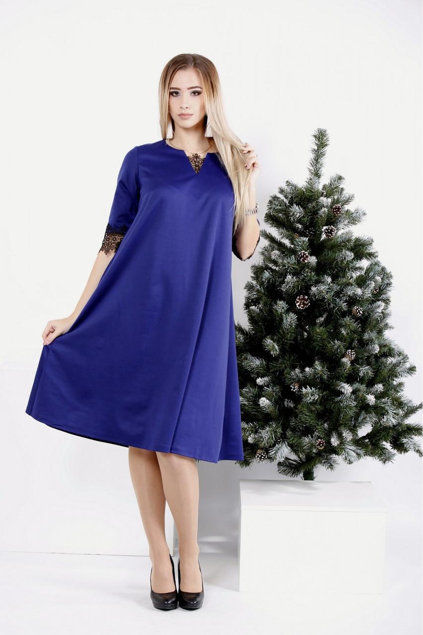 0974-2 | Фиолетово-синее свободне платье большой размер