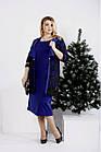 0977-1   Фиолетовый костюм: платье и кардиган большой размер, фото 2
