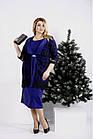 0977-1   Фиолетовый костюм: платье и кардиган большой размер, фото 3