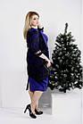 0977-1   Фиолетовый костюм: платье и кардиган большой размер, фото 4