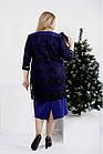 0977-1   Фиолетовый костюм: платье и кардиган большой размер, фото 5