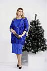 Платье и кардиган элекрик большого размера 42-74., фото 3