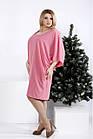 0979-3 | Красивое и стильное платье фрезия большого размера, фото 2
